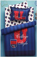 Karaca Home Teen College 160x220 синий