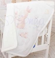 Маленькая Соня Akvarel Бежевые зайки