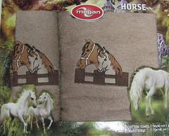 Arya Набор полотенец Megan коричневые (1150688)