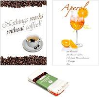 Фото Home Line Набор полотенец Кофе и Апероль 2 шт 40x60 (122988)
