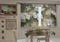 Wellmira Цветы вишни 150x250