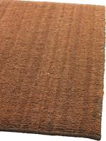 Фото IKEA Трампа коричневый (200.521.87)
