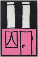 IKEA Хеммахос розовый (203.323.53)
