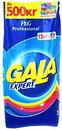 Фото Gala Автомат Expert Color 15 кг