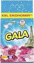Фото Gala Автомат Французский аромат 6 кг