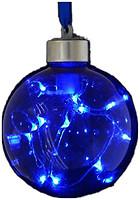 Новогодько шар с LED-нитью синий 8 см (972721, 5056137105557)