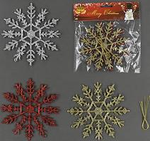 BK Toys набор фигурок Снежинки 12 см, 3 шт. (C22213)