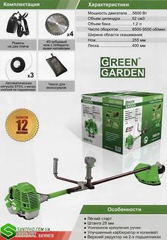 Фото Green Garden GGT-5600