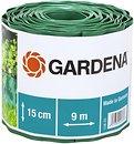 Фото Gardena Бордюрная лента 9 м x 15 см, зеленый (00538-20)