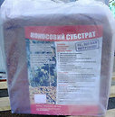 Фото Forteco Субстрат кокосовый 4 кг