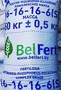 Фото BelFert Минеральное удобрение NPK 16:16:16+6S 50 кг