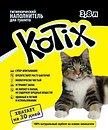 Фото Kotix Силикагелевый наполнитель 1.8 кг (3.8 л)