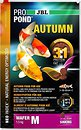 Фото JBL ProPond Autumn M 3 л, 1.5 кг (4124100)