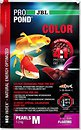 Фото JBL ProPond Color M 3 л, 1.3 кг (4131000)